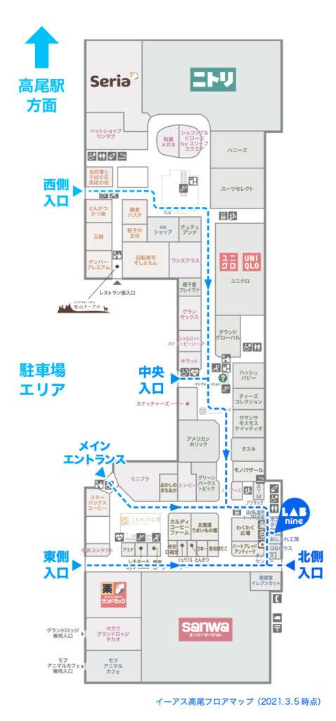700x1500_takao-map