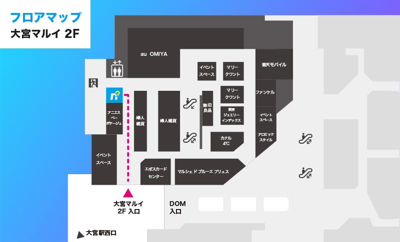 800x485_omiya_marui_map