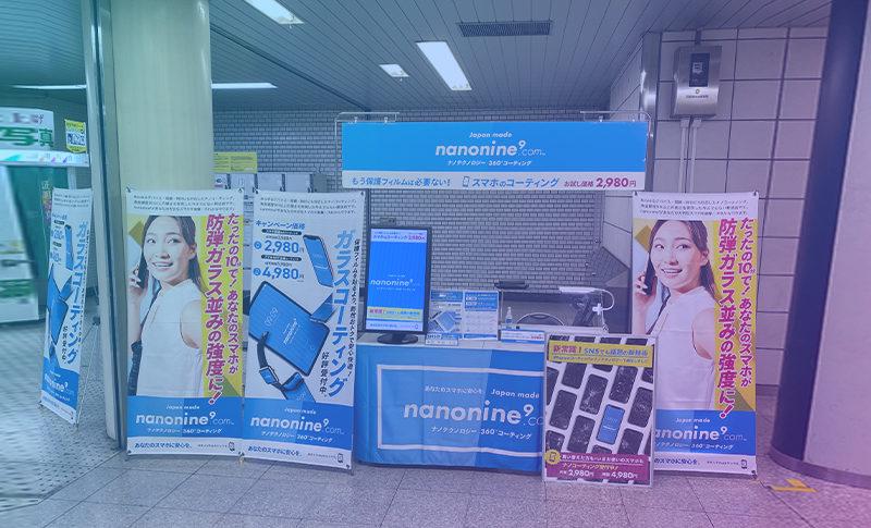 830x485_nakanosaka