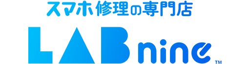 labnine_logo